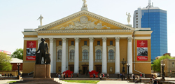 Театр оперы и балета имени М. В. Глинки