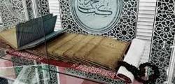 Музей исламской культуры в Казани