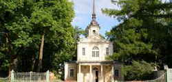 Знаменская церковь Пушкина