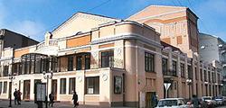 Одесский русский драматический театр им А. Иванова