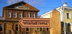 Старый город Якутска