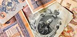 Музей денег в Санкт-Петербурге