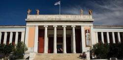 Археологический музей Афин