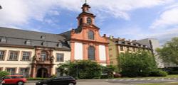 Музей иконы во Франкфурте