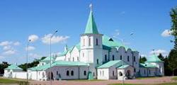 Ратная палата Пушкина