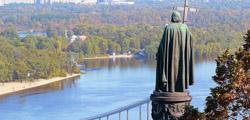 Владимирская горка в Киеве