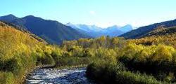 Природный парк «Утулик-Бабха»