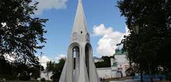 Часовня Казанской иконы Божией Матери в Ярославле