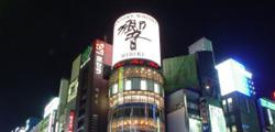 Район Гиндза в Токио