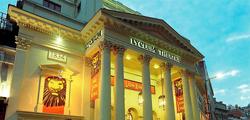 Театр «Лицеум» в Лондоне