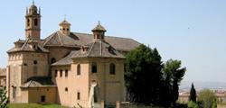 Картузианский монастырь в Севилье
