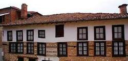 Фольклорный музей в Касторье