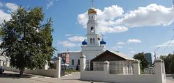Храм Сошествия Святого Духа в Саратове
