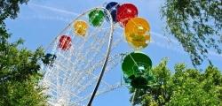 Парк «Солнечный остров» в Краснодаре