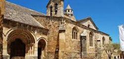 Кафедральный собор Нотр-Дам-де-Назарет