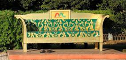 Памятник дивану Обломова