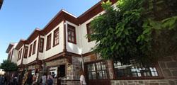 Район Хамамону