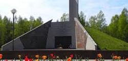 Курган Бессмертия в Смоленске