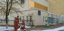 Белгородский театр кукол