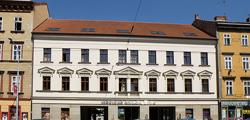 Городской театр Брно