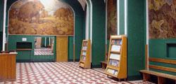 Зоологический музей МГУ в Москве