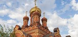 Иоанно-Предтеченский монастырь Астрахани