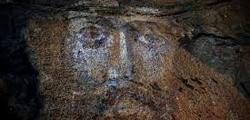 Лик Христа в Архызе