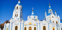 Знаменский собор Тюмени