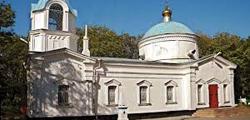 Церковь Всех Святых в Таганроге