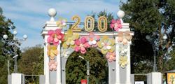 Парк культуры и отдыха им. Горького в Таганроге