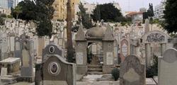 Кладбище Трумпельдор