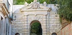 Гранатовые ворота