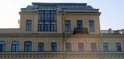 Музей-квартира А. И. Куинджи