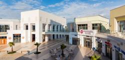 Торгово-развлекательный центр «Мандарин» в Сочи