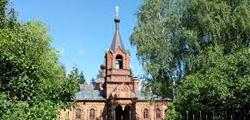 Церковь Покрова Пресвятой Богородицы в Серпухове
