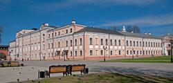 Новгородская областная филармония