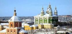 Соборная гора Смоленска