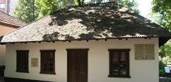 Дом-музей Пушкина в Кишинёве