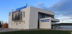 Молодежный центр «Сердоболь»
