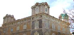 Дворец Агуас