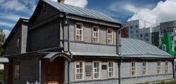 Дом-музей В. А. Русанова в Орле
