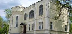 Каширский краеведческий музей