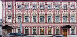 Государственный литературный музей в Москве
