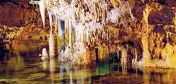 Пещеры Амс