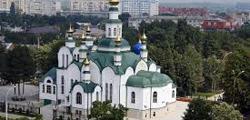 Свято-Никольский собор Армавира