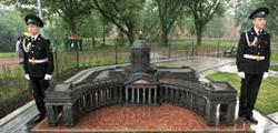 «Мини-город» на территории Александровского парка