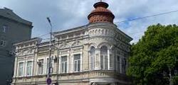 Дом П. А. Никитина в Саратове