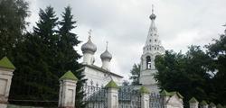 Церковь Иоанна Богослова в Ипатьевской слободе