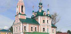 Симеоновская церковь Переславля