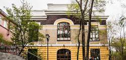 Музей города во Владивостоке
